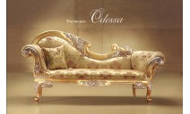Chaise lounge20-20