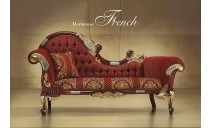 Chaise lounge30-30