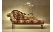 Chaise lounge31-31